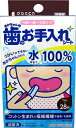 dacco(ダッコ) あかちゃんの歯のお手入れシート 7.5cmx15cm 4ッ折 1枚入x28包/個 74602 オオサキメディカル