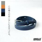 ANGLO LEATHER CRAFT アングロ レザークラフトプレーンレザー細ベルト(12mm)《メール便不可》【ZK】(ASAG-8002)【ラスト1】