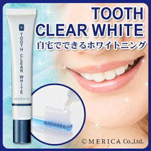 ホワイトニング 歯磨き粉 トゥースクリアホワイト
