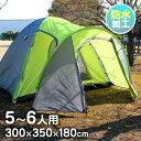 【1/1限定11%OFFクーポン】テントキャンプキャンピングテント6人用ドーム型テント防水キャンプ用品ファミリーテントアウトドアテント大型テント