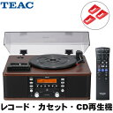 【送料無料】交換針付き■TEAC ティアック ターンテーブル・カセットテープ CDプレイヤー LP-R520