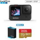 【送料無料】GoPro HERO9BLACK 本体 + 予備バッテリー + Sandisk microSDカード 64GB