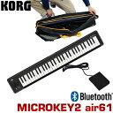 【送料無料】コルグ 61鍵MIDIキーボード microkey AIR 61 ソフトケース&ペダルスイッチ付き USB ワイヤレス両対応 (DTM/iPadやiPhoneに)