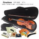 バイオリン9点入門セット【送料無料】Grazioso GV-1H