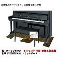 【送料無料】ピアノ用 防音&断熱&床補強ボード+補助台用ボード:吉澤 フラットボード静 FBS-OPブラウン【ラッキーシール対応】