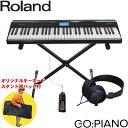 【送料無料】Roland GO PIANO / ゴーピアノ (X型キーボードスタンド付き キーボードセット)電子キーボード
