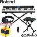【送料無料】ローランド 61鍵盤電子キーボード (ピアノ音色が充実 GO PIANO)スタンド イス付き Roland 61KEY