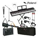 【送料無料】可搬性に優れたセット■Roland 電子キーボード GO PIANO 88 (折りたたみキーボードスタンドと小型アンプセット)