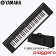 【送料無料】YAMAHA / ヤマハ 電子キーボード 61鍵盤モデル NP-12 黒色【持ち運べるキーボードケース付き】【北海道・沖縄県は別途 送料1,000円】