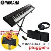 【送料無料】ヤマハ YAMAHA 電子キーボード NP-12 黒色 【キーボードケース・X型キーボードスタンド・ステレオヘッドフォン付き】キーボード入門セット