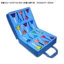 全音 ミュージックベル(ハンドベル)カラー20音+クッションケースセット:ゼンオン
