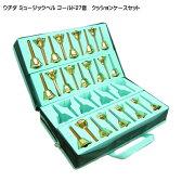 在庫あり【送料無料】ウチダミュージックベル(ハンドベル)ゴールド27音+クッションケースセット