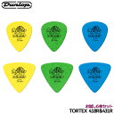 DUNLOP ギターピック TORTEX お試し6枚セット STANDARD&TRIANGLE 418R&431R ダンロップ トーテックス