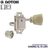 GOTOH ギターペグ マグナムロック SD90MG-SL ニッケル クルーソンタイプ 3:3/L3R3 ゴトー