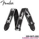 在庫あり■Fender ギターストラップ RUNNING LOGO STRAP 099-0671-000 Black with White Logo フェンダー