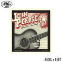 アコースティックギター弦 ジョンピアース ライトゲージ 600L 6set John Pearse