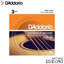 アコースティックギター弦 ダダリオ EJ15-3D 1Pack/3Set エクストラライト D'Addario