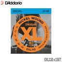 エレキギター弦 ダダリオ 10-46 EXL110 レギュラーライトゲージ D'Addario