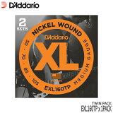 ベース弦 ダダリオ 50-105 EXL160TP 1Pack/2Set ミディアム D'Addario