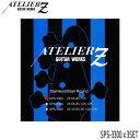 ベース弦 アトリエZ 45-105 SPS-3300 3セット ステンレス弦 SPS3300 AtelierZ【メール便送料無料】