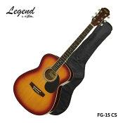 在庫あり【ケース付き】Legend アコースティックギター FG-15 CS レジェンド フォークギター 入門 初心者 FG15
