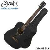 S.Yairi �ߥ˥��������ƥ��å������� YM-02 BLK �֥�å� S.�䥤��