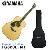 在庫あります【送料無料】YAMAHA 左利き用アコースティックギター FG820 NT ヤマハ フォークギター 入門 初心者 レフティ