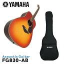 fg830-ab