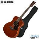 【送料無料】YAMAHA アコースティックギター FS850 NT ヤマハ フォークギター 入門 初心者【北海道・沖縄県は別途 送料1,000円】