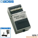 ACアダプター付き【送料無料】BOSS ベースイコライザー GEB-7 Bass Equalizer ボスコンパクトエフェクター