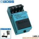 ACアダプター付き【送料無料】BOSS ベースリミッターエンハンサー LMB-3 Bass Limiter Enhancer ボスコンパクトエフェクター
