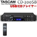 【送料無料】TASCAM CD-200SB 業務用CDプレイヤー(USB/SDカード読み込み対応)【ラッキーシール対応】