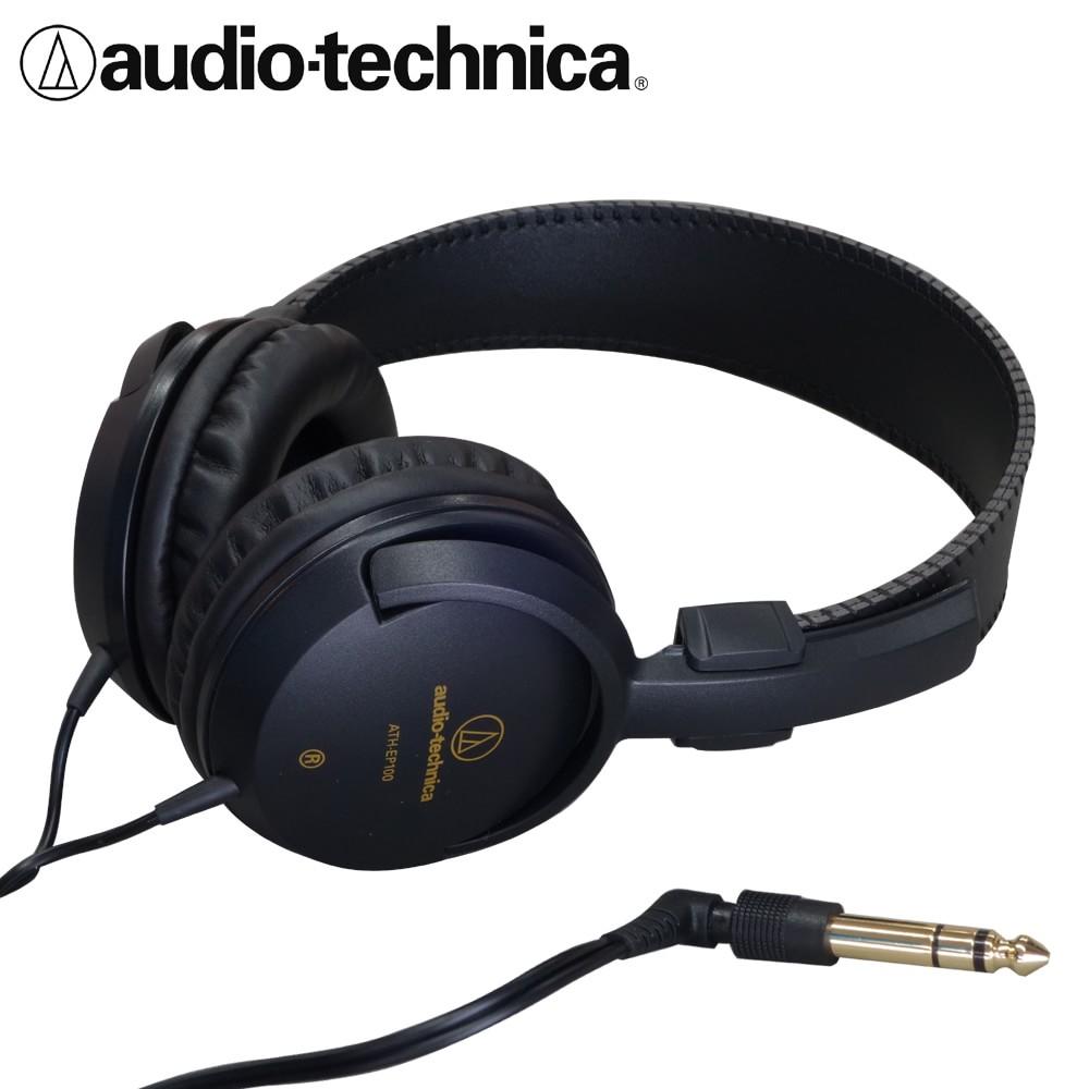 在庫ありaudio-technicaステレオヘッドホンATH-EP100(オーディオテクニカ)電子ピ