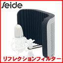 【送料無料】宅録でのアンビエントノイズを軽減 Seide ザイド リフレクションフィルター REF-