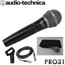audio-technica ダイナミックマイク PRO31 スイッチ付き【ライブ/会議/講演/ボー
