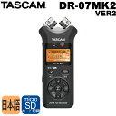 【送料無料】TASCAM リニアPCMレコーダー DR-07mk2-VER2 日本語表示