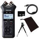 TASCAM レコーダー DR-07X (巾着ケース/ケーブル/SDカード/ミニ三脚セット) 動画制作にも【送料無料】