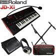 Roland シンセサイザー JD-Xi (純正ソフトケース/標準X型スタンド/キーボードアンプ/ヘッドフォン付きセット)【送料無料】