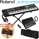 ROLAND JUNO-DS61 (アンプ付きローランドシンセ入門セ