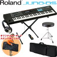 ROLAND JUNO-DS61 (ローランド・シンセサイザー入門セット/キーボードチェア付き)【送料無料】