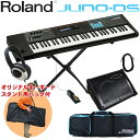 Roland JUNO-DS 61 シンセサイザー入門セット(キーボ