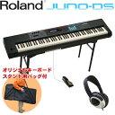 【送料無料】Roland ローランド シンセサイザー JUNO-