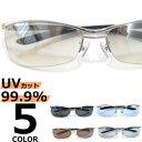【全3色】 伊達メガネ サングラス ちょい悪 サングラス オラオラ系 強面 薄い色 ライトカラーレンズ 伊達めがね だてめがね メンズ レディースレンズ カラーレンズサングラス UVカット