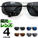 【全3色】 偏光サングラス 伊達メガネ オーバルタイプ 伊達眼鏡 だてめがね 黒縁 銀縁 細渕 細いフレーム メンズ レディースレンズ アジアンフィット UVカット