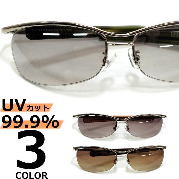 【全3色】 伊達メガネ サングラス ちょい悪 サングラス オラオラ系 強面 ハーフリム ミラーレンズ 伊達めがね だてめがね メンズ レディースレンズ カラーレンズサングラス UVカット