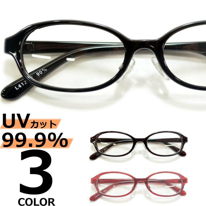 【全3色】 伊達メガネ オーバルタイプ 黒縁 黒...の商品画像