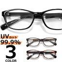ショッピング眼鏡 【専用メガネケース付き】 【全3色】 伊達メガネ サングラス オーバル 黒縁 メンズ レディース UVカット