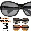 【全3色】 伊達メガネ サングラス バタフライ 大きいレンズ バイカーシェード アジアンフィット メンズ レディースレンズ UVカット