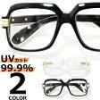 【全2色】 伊達メガネ カザール タイプ メンズ レディース UVカットレンズ ダテメガネ だてめがね