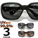ショッピングバタフライ 【専用メガネケース付き】 【全3色】 伊達メガネ サングラス バタフライ 大きいレンズ ミラーレンズ メンズ レディースレンズ UVカット